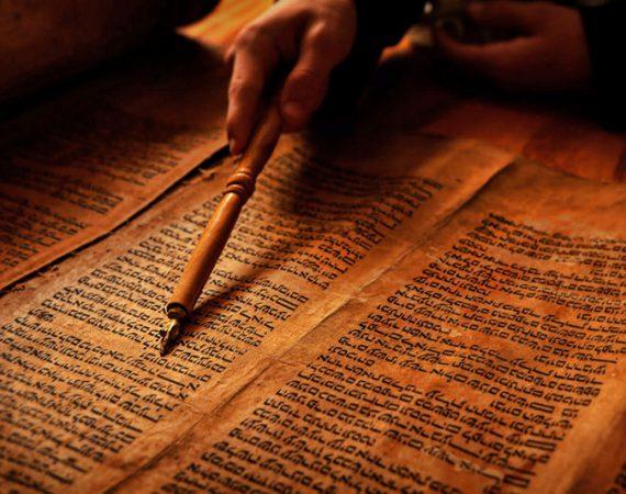 Diez aspectos importante acerca de la Biblia